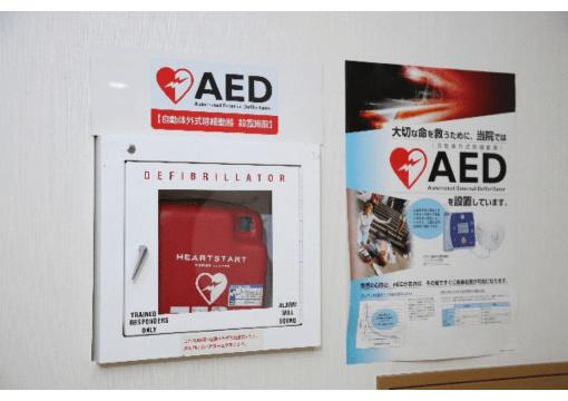 AEDを使ったら通報された件