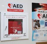 これはひどい!AEDを使ったら警察に通報された件